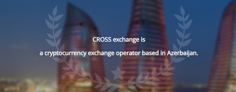 What is a Cross exchange? – Being surrounded by its charm-