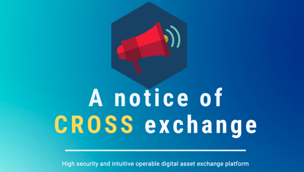 CROSS exchangeのシステムは安心(日本語訳)